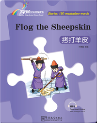 拷打羊皮(入门级:150词)/ Flog the Sheepskin