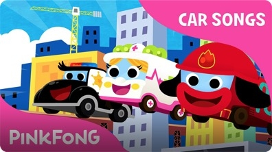 Super Brave Cars | Car Songs