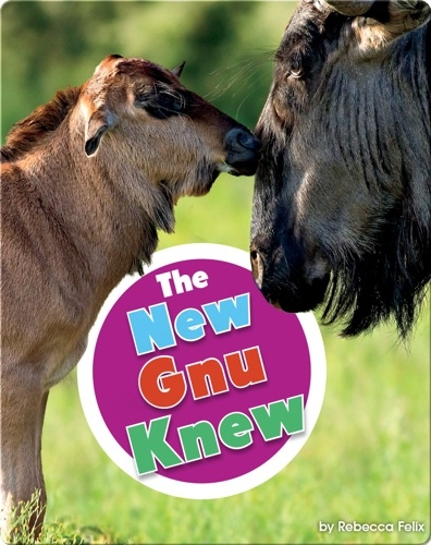 The New Gnu Knew