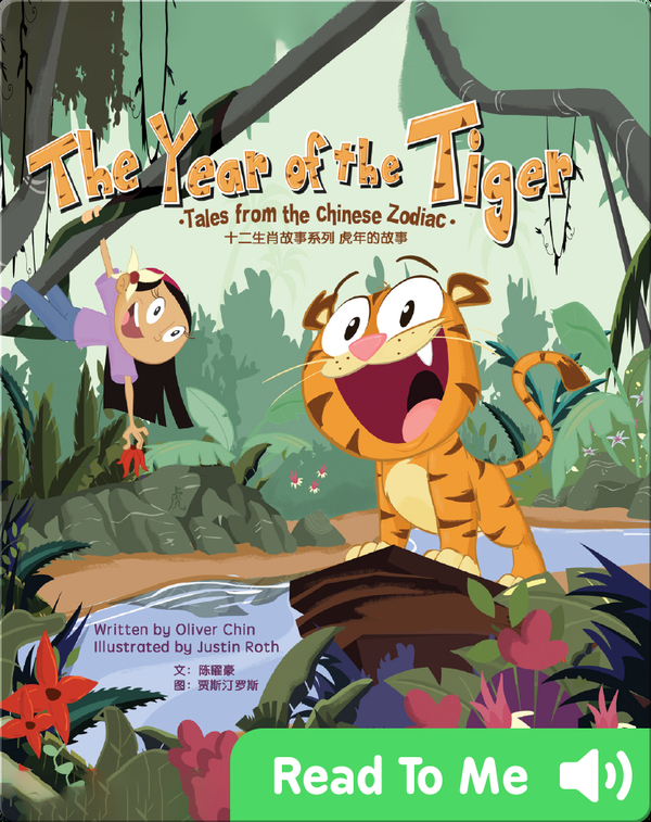 The Year of the Tiger: Tales from the Chinese Zodiac