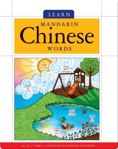 Learn Mandarin Chinese Words