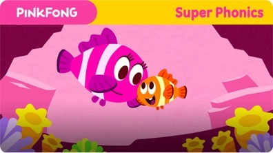 Super Phonics - Selfish Fish (sh)