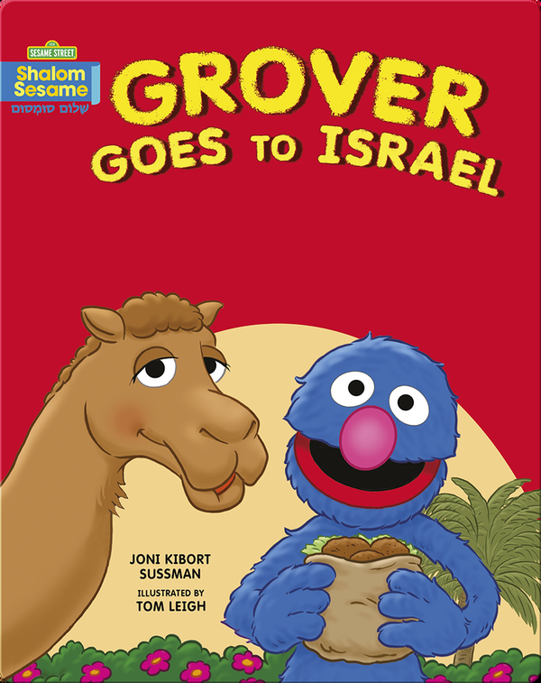 Shalom Sesame: Grover Goes to Israel