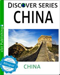 China / China