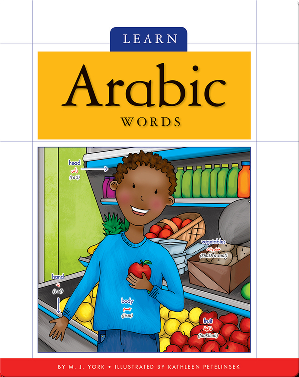 Foreign Language Basics: Learn Arabic Words