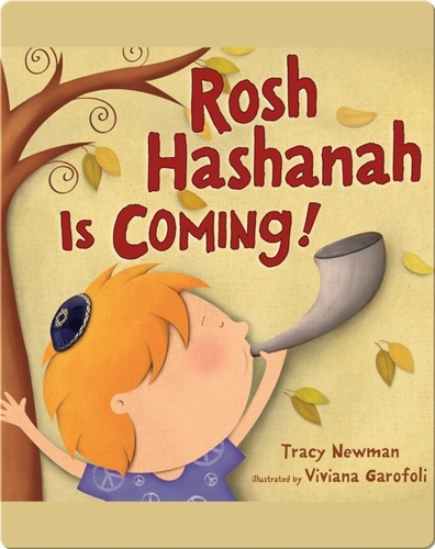 Rosh Hashanah Is Coming!