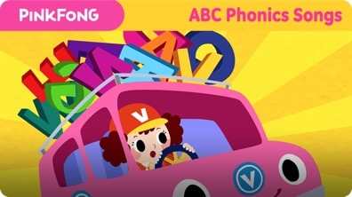 (ABC Phonics Songs) Fun With Phonics