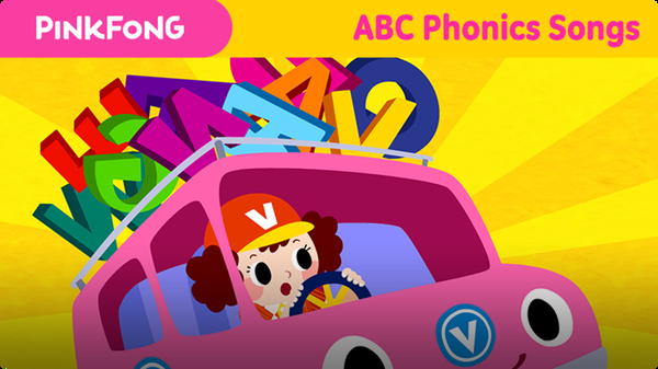 (ABC Phonics Songs) Fun With Phonics