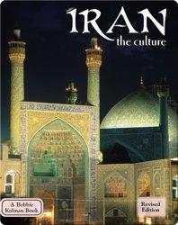 Iran The culture