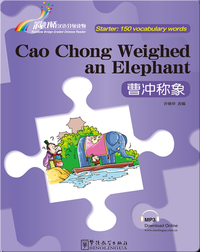 曹冲称象(入门级:150词)/ Cao Chong Weighed an Elephant