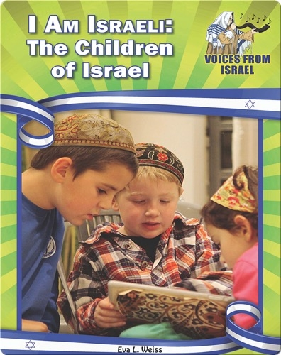 I am Israeli: The Children of Israel