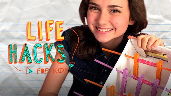 Indoor Game Hacks | LIFE HACKS FOR KIDS