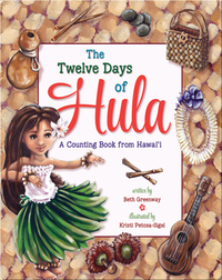The Twelve Days Of Hula