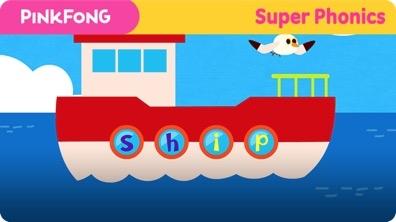 Super Phonics - Ship Trip (ip)