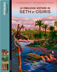 Seth et Osiris