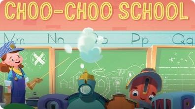 Choo Choo School
