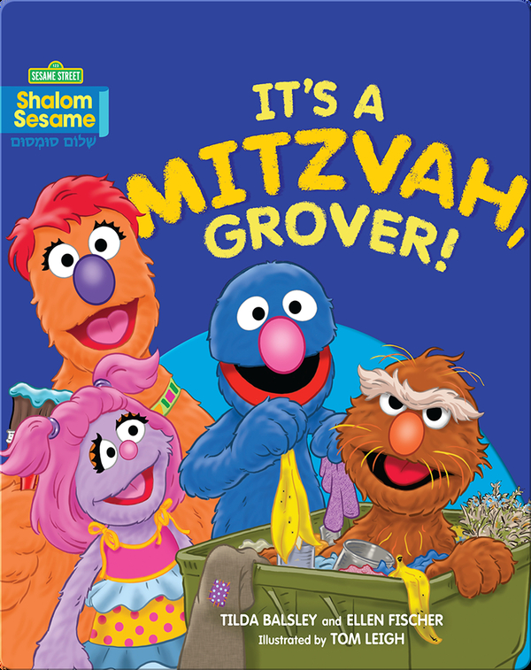 Shalom Sesame: Its a Mitzvah, Grover!