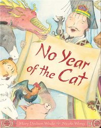 No Year of the Cat