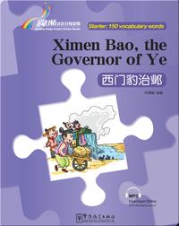 西门豹治邺(入门级:150词)/ Ximen Bao, the Governor of Ye