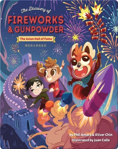 The Asian Hall of Fame: The Discovery of Fireworks and Gunpowder