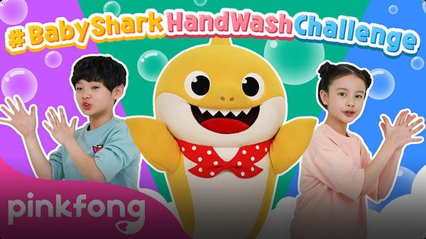 Baby Shark Hand Wash Challenge