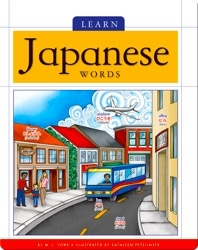 Learn Japanese Words