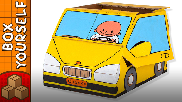 Cardboard Car - Crafts Ideas For Kids