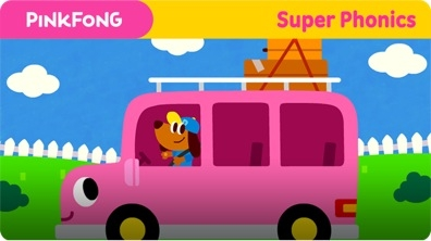 Super Phonics - Dan in a Van (an)