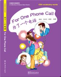 为了一个电话 / For One Phone Call