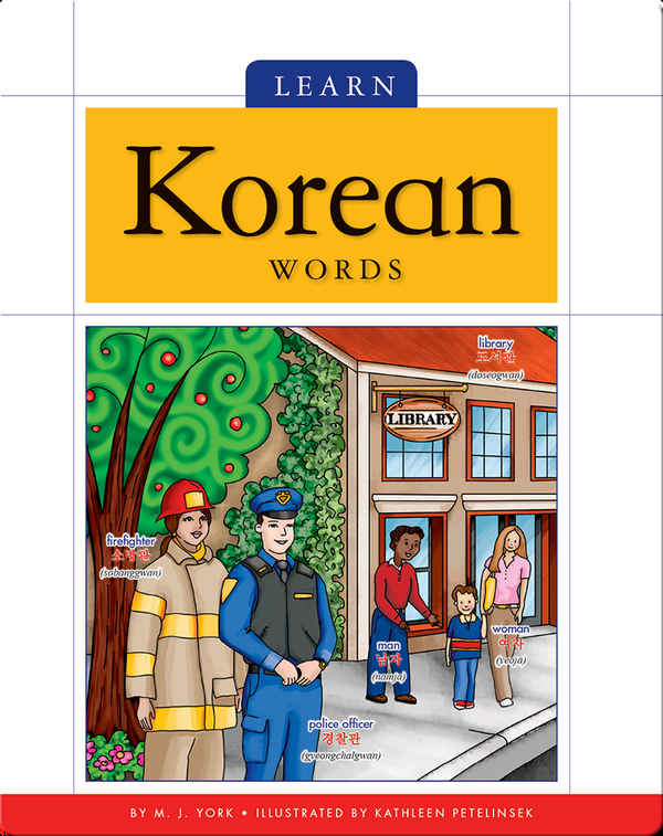 Foreign Language Basics: Learn Korean Words