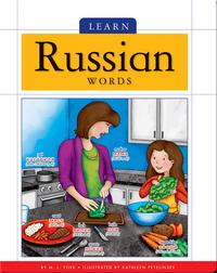 Learn Russian Words