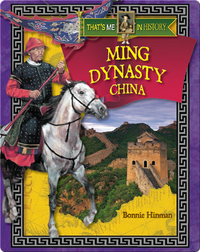 That's Me in History: Ming Dynasty China