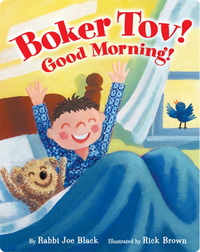 Boker Tov! Good Morning!