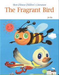 The Fragrant Bird   中国儿童文学走向世界精品书系·香香鸟(English)