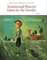 Wormwood Flowers Eaten by the Deerlet   中国儿童文学走向世界精品书系·小鹿吃过的萩花(English)